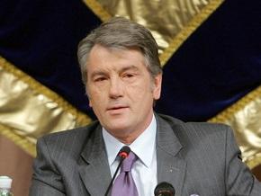 Сегодня Ющенко посетит Квазар