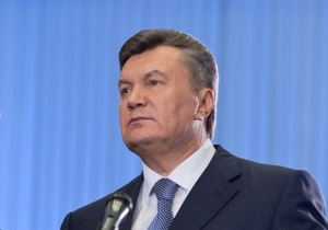 Янукович: Украина продолжает вести сложные переговоры с Россией по газу