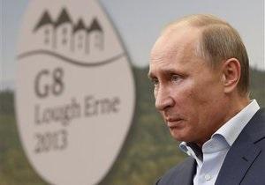 Обама - Путин - Скучающий школьник Путин. В Москве отреагировали на высказывание Обамы