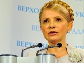 Тимошенко призывала ПР разблокировать Раду и не  самоослепляться борьбой