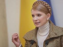 Тимошенко отреагировала на заявление Путина