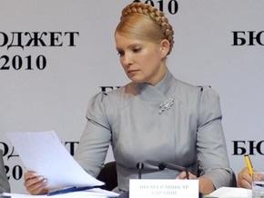 Кабмин решил перевести депозиты Укрпромбанка в Родовид Банк