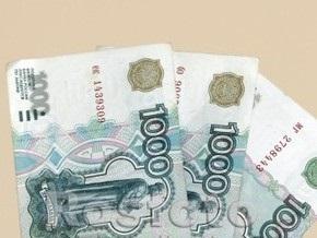 RBC Capital: Резервы РФ сократятся вдвое к концу года