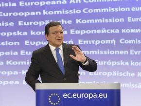 Баррозу сформировал новый состав Еврокомиссии