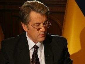 Ющенко поблагодарил работников нефтегазовой отрасли за профессионализм