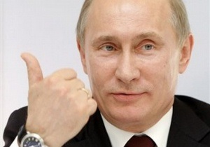 Рада отказалась осудить заявление Путина о роли Украины в ВОВ
