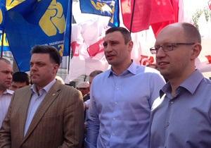 оппозиция - Вставай, Украина! - В Сумах в рамках акции Вставай, Украина! начался марш сторонников оппозиции