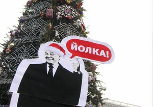 На Майдане под новогодней елкой поставили фигуру Януковича