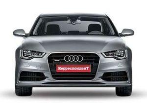 Акула капитализма. Тест-драйв Audi A6