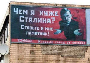 Коммунисты считают билборд с карикатурой Гитлера в Запорожье  плевком в ветеранов