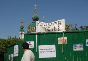 Десятинная церковь - Главный архитектор Киева выступил против строительства на фундаменте Десятинной церкви
