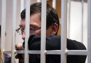 Европарламент - Луценко - помилование - Янукович - Миссия от Европарламента попросила Януковича помиловать Луценко
