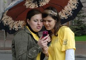 УГЦР: Операторы готовы приступить к отключению телефонов из черного и серого списков