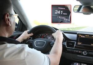 Регионал похвастался, что ехал в Одессу со скоростью 240 км/ч