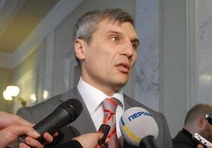 Партия регионов начала сбор подписей за отставку вице-спикера от Свободы