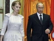 Тимошенко призвала не нагнетать обстановку вокруг ЧФ (обновлено)
