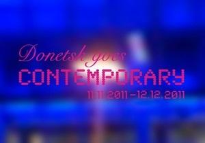 Сегодня в Донецке открывается выставка Donetsk goes contemporary