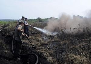 Госкомлесхоз: В степях Украины бушуют пожары. Огонь перебрасывается на жилые дома