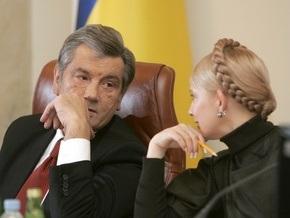Политсовет НУ-НС призвал демсилы выдвинуть единого кандидата в президенты