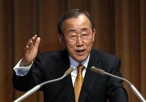 ООН соберет для Кыргызстана более $70 млн
