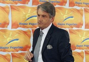 Ющенко: Украина становится разменной картой между Россией и США