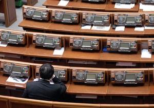 Рада решила завтра рассмотреть законопроект Януковича о гуманизации ответственности