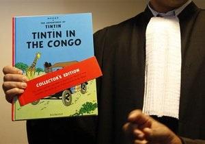 Выходец из Конго потребовал через суд запретить комиксы о Тантане
