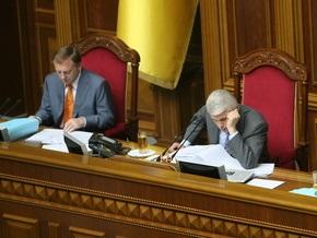 Литвин открыл Раду: в повестке дня - один вопрос