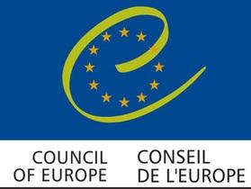 GRECO обнародует отчет о выполнении в Украине антикоррупционных рекомендаций