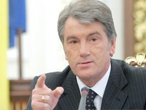 Ющенко: Украина стала донором интеллектуальных ресурсов
