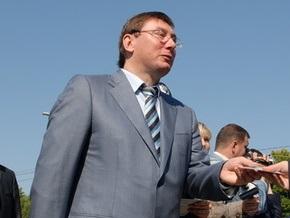 Луценко осуществил кадровые перестановки в руководстве МВД
