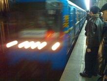 Стоимость проезда в киевском метро должна вырасти в четыре раза