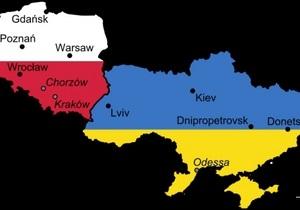 Gazeta Wyborcza: Польские страхи Украины