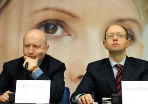 Батьківщина - съезд - Турчинов: На следующей неделе состоится объединительный съезд Батьківщини