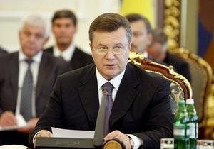 Янукович поручил сократить число чиновников