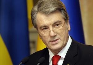 Решение КС: Ющенко обратился к Януковичу