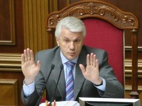 Ющенко попросил Раду заслушать отчет Тимошенко о финансировании ВСУ