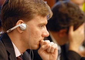 Генпрокуратура: Нико Ланге был задержан из-за угрозы госбезопасности Украины