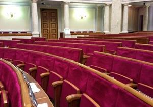 Рада - депутаты - Ушли по-английски. Народные избранники покинули Верховную Раду