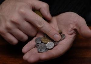 Проект госбюджета на 2013 год должен быть представлен до 17 сентября