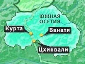 Южноосетинские села обстреляли со стороны Грузии