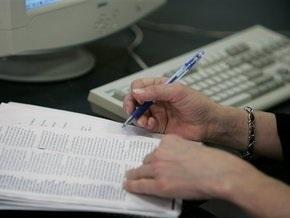 Опрос: Увольнения коснулись четверти городского населения Украины
