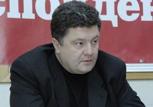 Порошенко рассказал, почему гречка и мука исчезли из магазинов