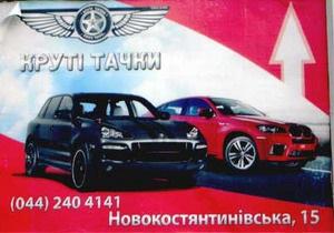 Москаль: Cadillac для Могилева купили в салоне Крутые тачки