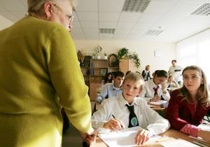 Киевские власти будут проверять педагогов на наличие судимости