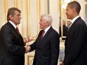 Ющенко пока не решил, поедет ли на инаугурацию Обамы