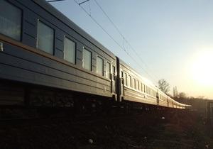 Взрывчатка  в поезде Санкт-Петербург - Севастополь оказалась обычным аккумулятором