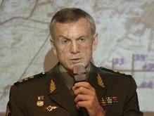 Генштаб РФ намерен  осваивать новые регионы мира