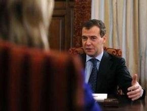 Медведев: Россия не меняет позицию по европейской безопасности