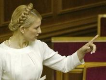 Тимошенко уволит руководство Нафтогаза, налоговой, таможни и Энергоатома